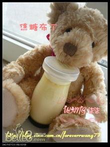 可爱小点 焦糖布丁 奶瓶版 小馋猫乐园 天津时尚生活分享社区