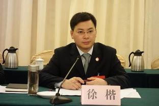 江西政协副主席许爱民严重违纪被开除党籍 骗取 中国陶瓷艺术大师称号 荣誉