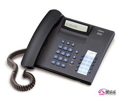 A8000((11)PTSD(LCD)) $198.00   西门子电话机802(HA8000(7)) $...