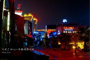 南宁灵水和凤凰湖旅游经验