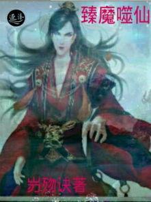 ...子他爹是条蛇 东北出马仙,一个女弟马的真实故事 -沉默的星星个人...