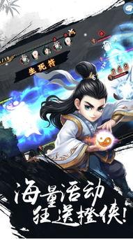 少年群侠传iPhone版下载 武侠卡牌手游 v1.0 官网版 养成 策略 奇遇