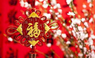 最新春节诗句大全 有关春节的经典古诗词诗句赏析