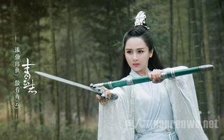 青云志陆雪琪结局如何 陆雪琪张小凡结局在一起了吗