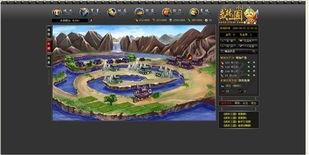 策略网页游戏 武林三国 内容大公开 4