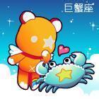 卡通猫咪情侣头像 头像情侣头像抱小熊