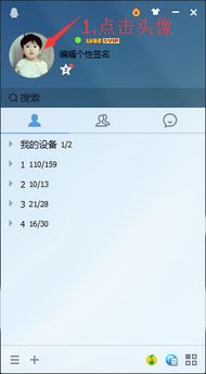qq自动回赞软件下载