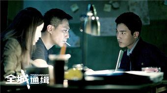 饰演的外资银行高管邵云峰,两个看似毫不相干的男人却有着大量脑力...