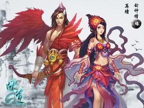 后羿射日 典范传说再现   玩家正在完成整个【地藏王】任务后,便可前...