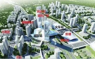 新塘广州东交通枢纽中心最新进度 附高清实景图