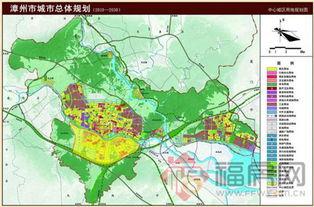 楼市新大陆 圆山新城或成漳州下一个投资热土