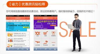 平安银行信用卡 官方微信正式上线