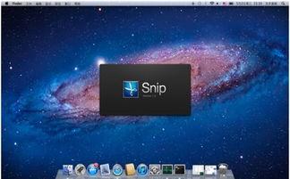 修改mac屏幕快照的格式方法