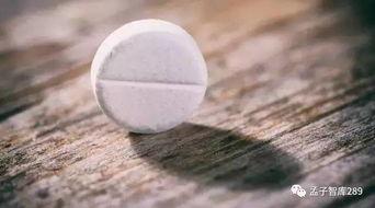 阿司匹林,有病治病,无病强身
