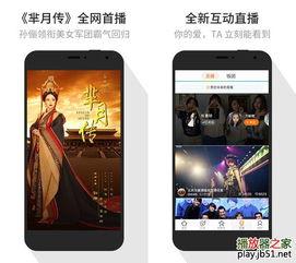 腾讯视频下载 腾讯视频播放器手机版app 5.0.1.10753 官方版 播放器之...