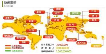 重组内容编排,在香港有线24频道、香港宽频714频道同步播出,覆盖...