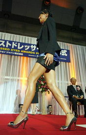 黑界知名新秀苏白-...和日本沙排赫赫有名的