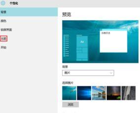 Windows10怎么安装