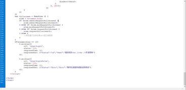 如何在网页登陆验证成功后跳出来的网页中添加代码使网页转跳到某个...