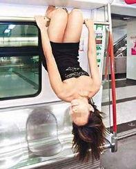 香港美女地铁车厢玩倒吊 图