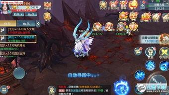 无上剑神安卓版 无上剑神手游2.8.0下载 飞翔下载