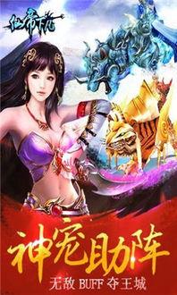 仙帝下凡手游下载 仙帝下凡游戏最新版下载v1.0.3 9553安卓下载