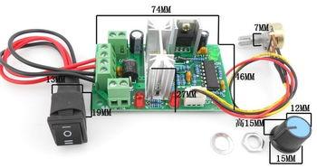 直流电机调速器10V12V24V36V正反转开关 PWM直流控制器15