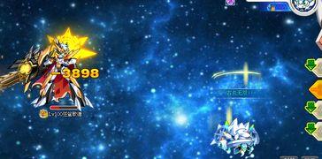龙域人皇-最终关-拜伦:   亚比   需求:寒冰·2(有超系的最好) 逍遥·1 星魔...