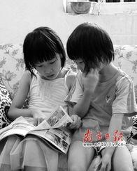 广州50万外来工子女托管问题突出