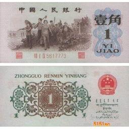 1960年2元纸币收藏 收购整捆两元纸币 商业信息