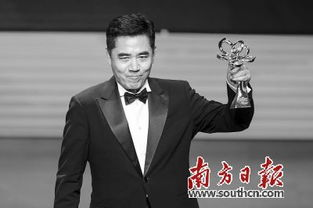 .演员奖项分了主角和配角,这样男女演员奖各有两个.秦海璐、王远...
