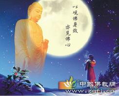 方,但是圣人的教化时机尚未到来,明白要归依佛教真理的人究竟不多...
