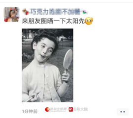 喜大普奔 太阳公公回来上班了 桂林人的朋友圈沸腾了