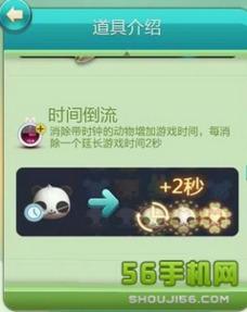 如何知道(查询)现在的标准北京时间