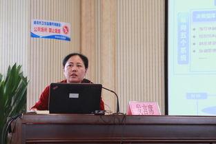 ...018年年会在漯河胜利召开 -河南省建设人才教育信息网