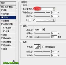 oshop制作漂亮的彩色光感字  下载的字体输入英文,字体颜色为白色,...