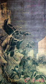 林良《双鹰栖石图》.-古代书画估价过高遭流拍 为近现代书画风采所掩