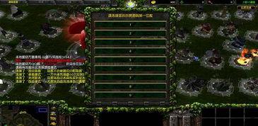 火影VS魔兽1.7.0是一款经典的魔兽对抗地图,玩家可以选择卡卡西、...