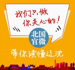 怎样在北京注册文化传播公司
