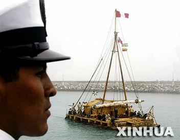 海神 号木筏从秘鲁出发 开始探险之旅