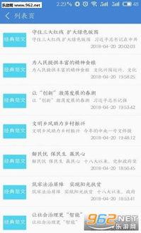 圣儒公考安卓版 圣儒公考app下载 乐游网安卓下载