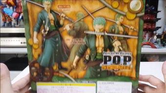 POP纸艺制作入门