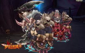 梦幻龙族II异世界萌爱乐园正式开启