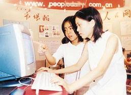 北京服装学院的学生正在通过http://www.peopledaily.com.   cn了解本报...