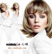 2010最流行的发型