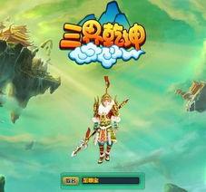 《空中侏儒:战斗》:从云朵中穿梭
