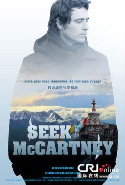 黑界知名二代白起-导演王超作为中国第六代导演的代表人物,执导过《安阳婴儿》等影坛...