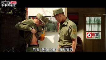 台湾阿兵哥嫖妓丑闻 这口味真重
