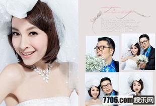 ...706娱乐网(www.7706.com)-曝吴昕杜海涛登记结婚 吴昕称今后要...