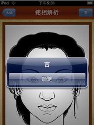 ...仙 v1.2】手机资源下载_手机中国CNMO.COM